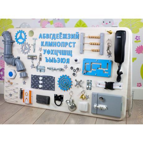 Бизиборд МАКСИ 100х60 двусторонний бело-голубой