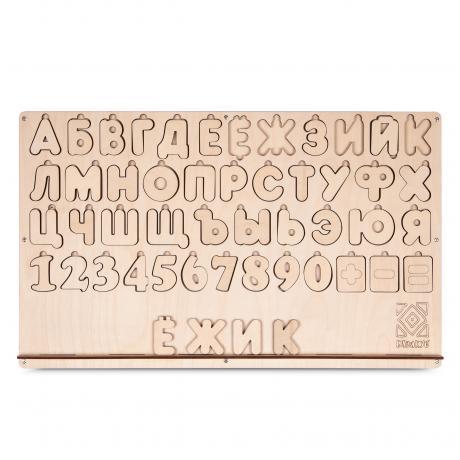 Русский алфавит с цифрами