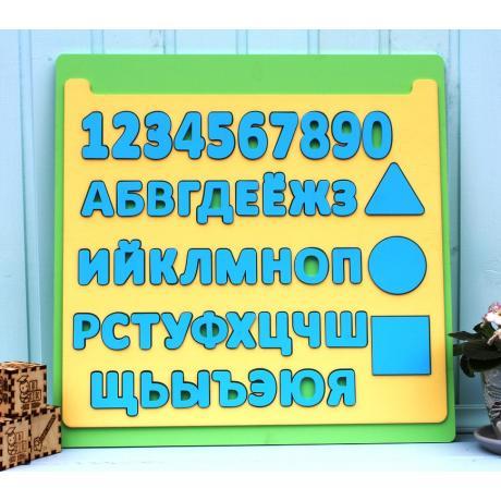 Бизиборд BZK - Обучающая ЭКО азбука