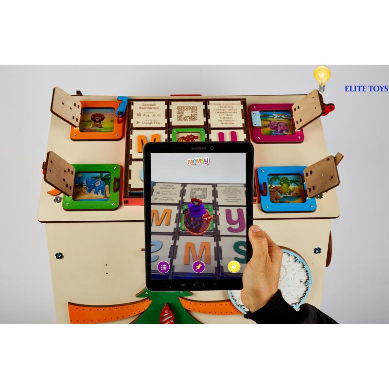 МЕГА Бизидом со светом и телефоном 75х50 см фото