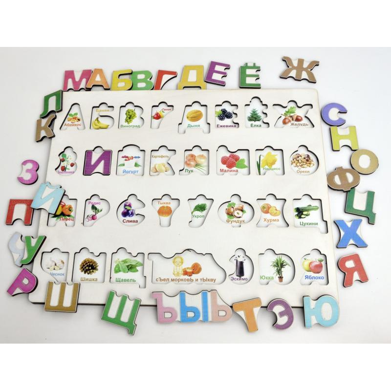 Рамка-вкладыш Изучаем буквы и русский алфавит фото