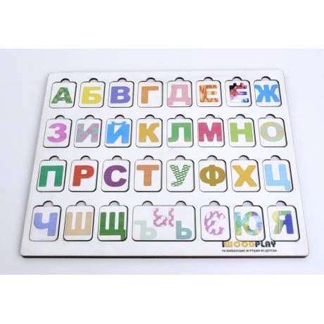 Рамка-вкладыш Изучаем буквы и русский алфавит
