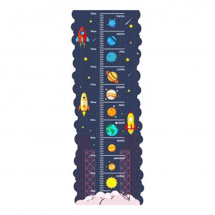 Детский ростомер «Космос»