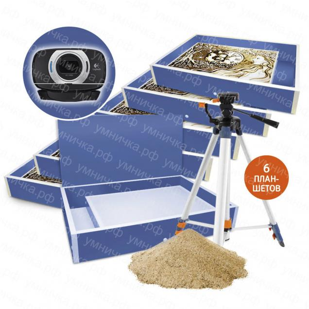 Готовая студия для рисования песком ‹‹Оптима››