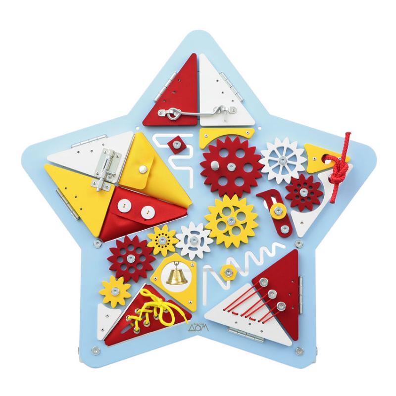 Бизиборд Звезда Голубая фото