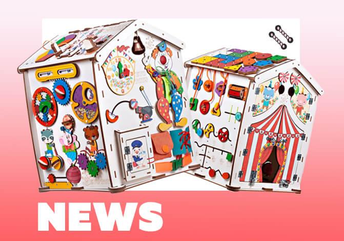 Новинки от Evotoys - Знайка Цирк Макси!