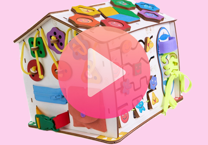 Видео обзор Бизиборд домик знайка смайлик мини 29x26x25 со светом