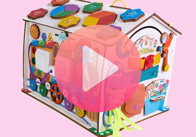 Видео обзор Бизиборд домик Знайка смайлик макси со светом