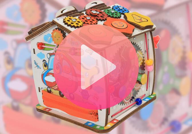 Видео обзор Бизиборд домик Смайлики на вертолетике со светом
