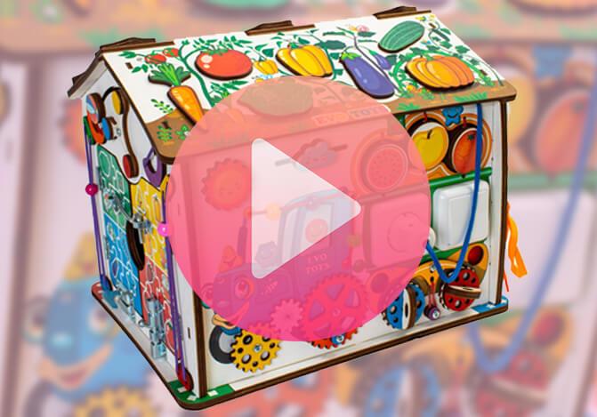 Видео обзор Бизиборд домик Смайлики на ферме со светом 29х35 см