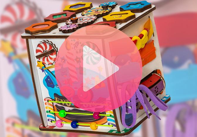 Видео обзор Бизиборд кубик Смайлики на дне рождения